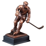 Hockey Gallery Resin Trophy